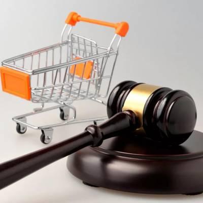 "Landing page ""Комитет по защите прав потребителей"""