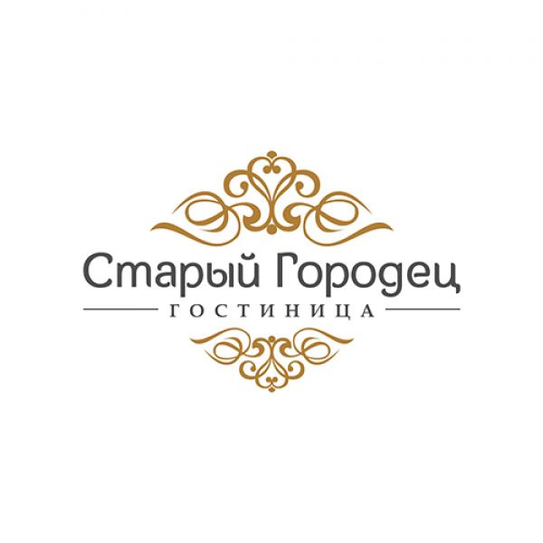 Логотип для Старого Городца