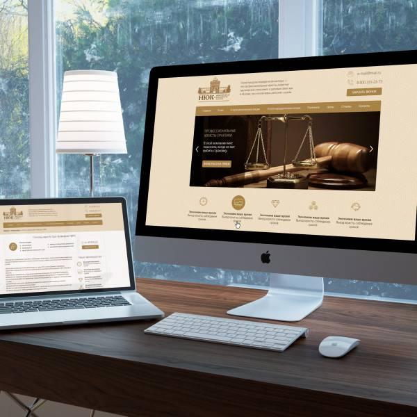 Сайт для юридической компании НЮК