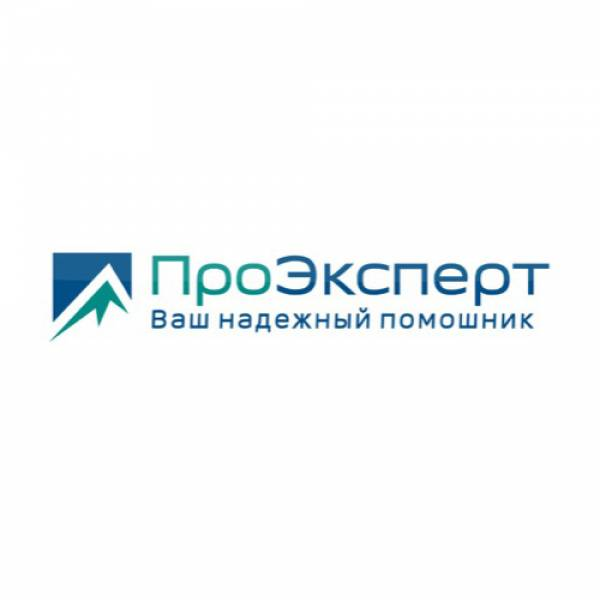 Логотип ПроЭксперт