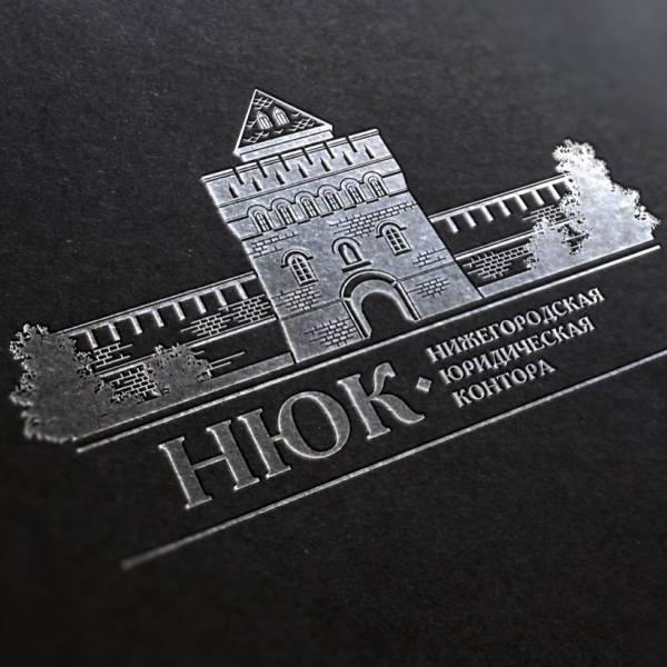 Логотип для Нижегородской Юридической Конторы